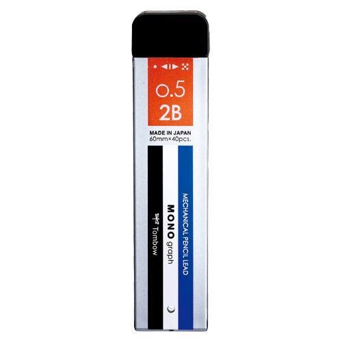 トンボ鉛筆 【メール便での発送商品】 シャープ芯 モノグラフMG R5-MG2B01 (1個) 4901991032147
