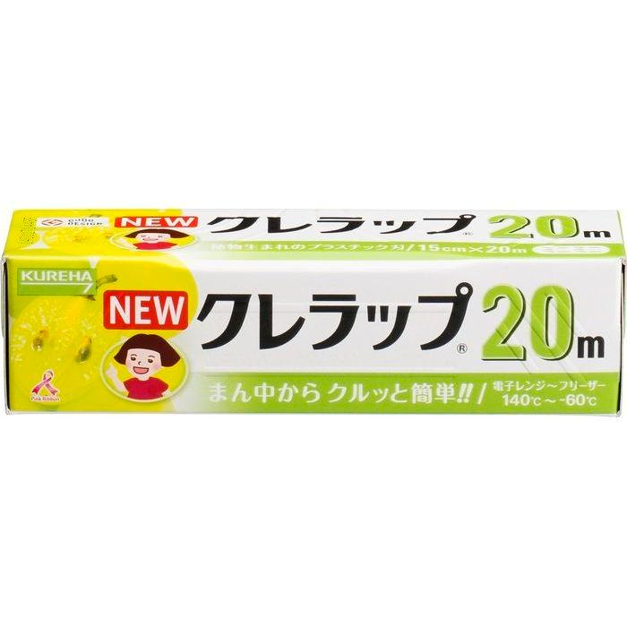 クレハ キッチンラップ NEW クレラップ ミニミニ 15cm×20m 60個セット【沖縄・・・