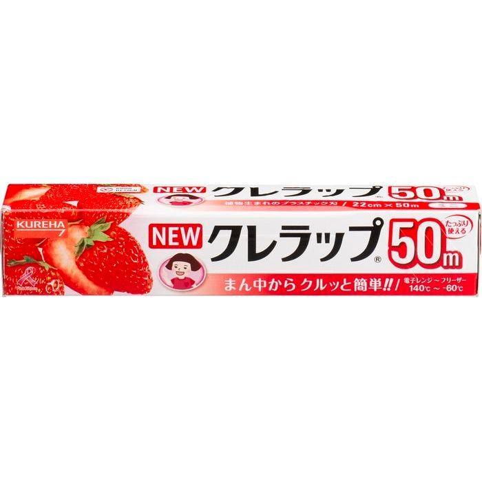 クレハ キッチンラップ NEW クレラップ ミニ 22cm×50m 30個セット【沖縄・離・・・
