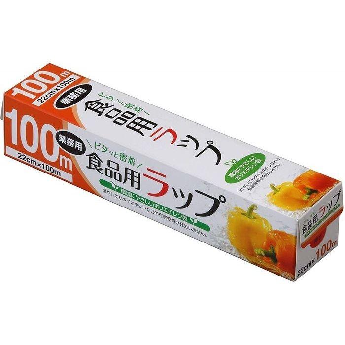 大和物産 キッチンラップ 食品業務用ラップ 22cm×100m 30個セット【沖縄・離・・・