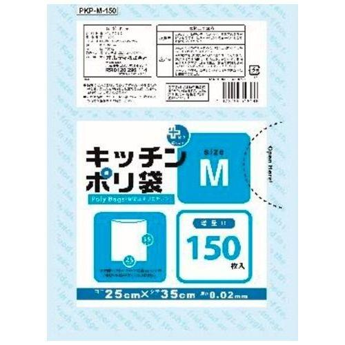 オルディ プラスプラス キッチンポリ袋 透明 Mサイズ 150枚入 LD-M (ポリ袋) ・・・