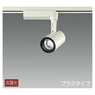 DAIKO LEDスポットライト 14.5W 温白色(3500K) LZ1C LZS-92394AW