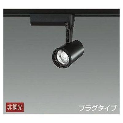 DAIKO LEDスポットライト 14.5W 電球色(2700K) LZ1C LZS-92394LB