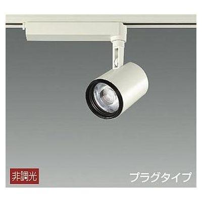 DAIKO LEDスポットライト 25W 温白色(3500K) LZ2C LZS-92395AW