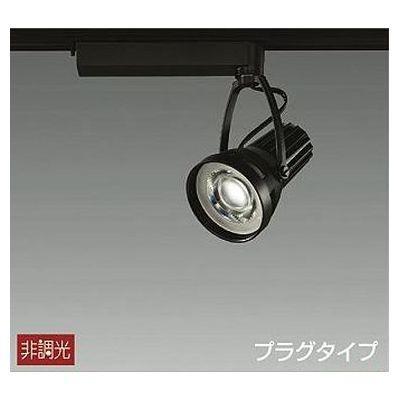 DAIKO LEDスポットライト 25W 精肉用 高彩色 LZS-91515MBE