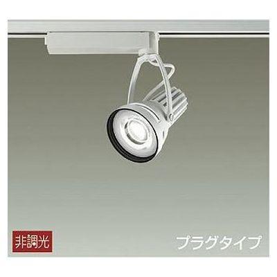 DAIKO LEDスポットライト 25W 鮮魚用 高彩色 LZS-91516SW