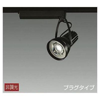 DAIKO LEDスポットライト 25W 惣菜用(電球色(3000K)) 高彩色  LZS-91516YBE