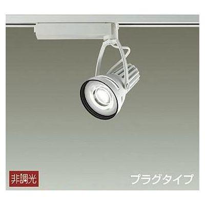 DAIKO LEDスポットライト 25W 惣菜用(電球色(3000K)) 高彩色  LZS-91516YWE