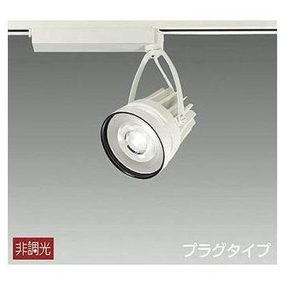 DAIKO LEDスポットライト 53W 精肉用 高彩色 LZS-92402MW