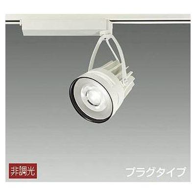 DAIKO LEDスポットライト 53W 鮮魚用 高彩色 LZS-92402SW