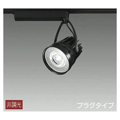 DAIKO LEDスポットライト 53W 惣菜用(電球色(3000K)) 高彩色  LZS-92402YB