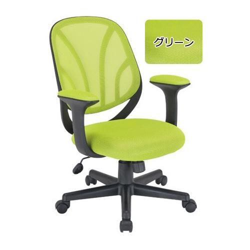 スタンザインテリア シンプルなオフィスデスクチェア ORTE オルテ (グリーン)・・・