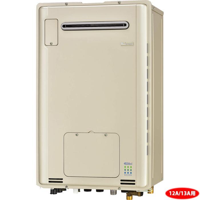 【納期目安:1週間】リンナイ オート24号 屋外壁掛型ガス給湯暖房機(都市ガ・・・