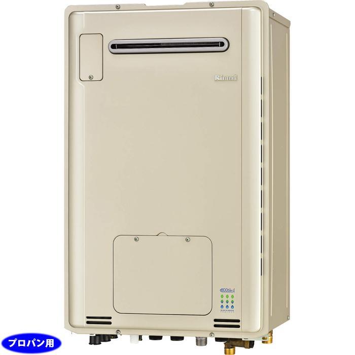 【納期目安:1週間】リンナイ オート24号 屋外壁掛型ガス給湯暖房機(プロパ・・・