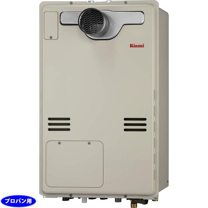 【納期目安:1週間】リンナイ フルオート24号 PS扉内設置型ガス給湯暖房機(・・・