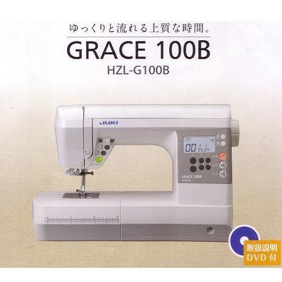 GRACE 100B HZL-G100B