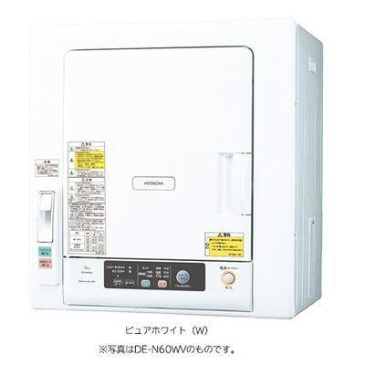 日立 6kg 衣類乾燥機(ピュアホワイト) DE-N60WV-W ピュアホワイ・・・