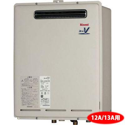 リンナイ 32号 屋外壁掛型 給湯器・PS設置型(12A/13A) RUX-V3201W_13A 12A/13・・・