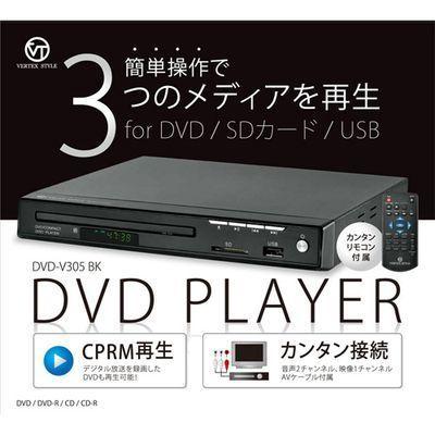 VERTEX DVDプレイヤー DVD-V305BK ブラック