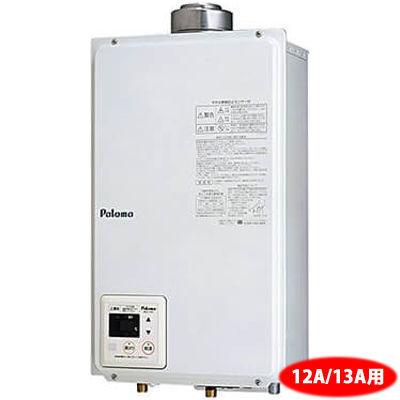 パロマ 16号 給湯専用 屋内設置式強制給排気(FF用)ガス給湯器(都市ガス) PH-1・・・