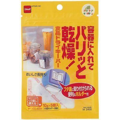 ニトムズ ニトムズ食品ドライキーパー(乾燥剤) M2450(10g×5個入・・・