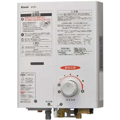 リンナイ ガス給湯機器 5号先止め湯沸器 プロパン用 RUS-V53YT(WH)-LPG
